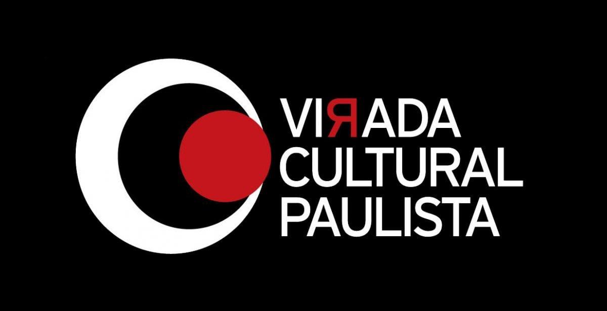 Quem você quer ver na Virada Cultural 2015? Vote em seu artista favorito