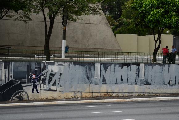 """Divulgação/Um dos muros da Avenida 23 de Maio, após as ações do Projeto """"Cidade Linda"""""""