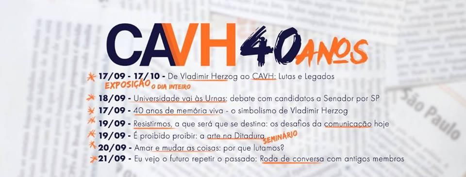 São Paulo: 40 anos do Centro Acadêmico Vladimir Herzog