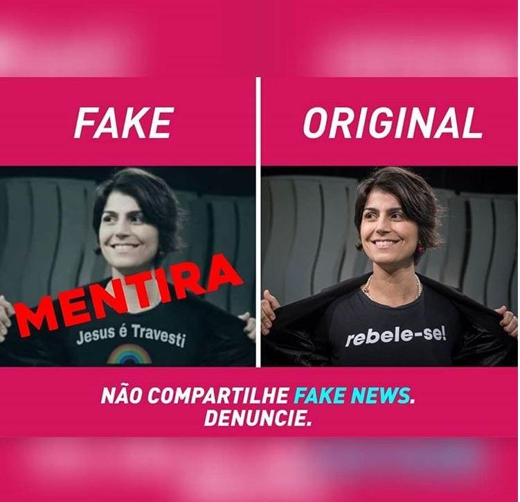 Fake News: Em quais mentiras você caiu nesta eleição?
