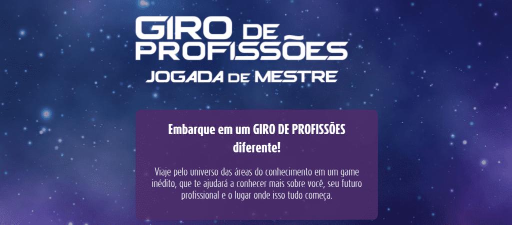 Teste Vocacional: Anhanguera lança game para escolha de carreira