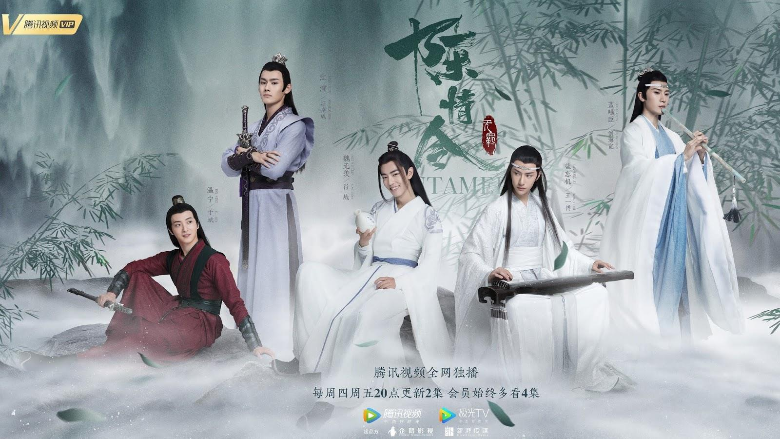 Os Indomáveis – leia a crítica do drama chinês
