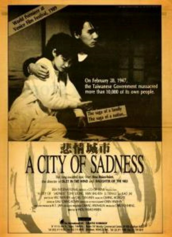 filmes clássicos do cinema chinês