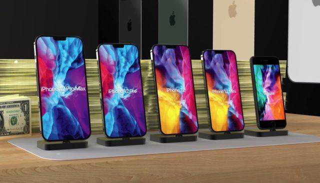 iPhone 12 será apresentado oficialmente em outubro