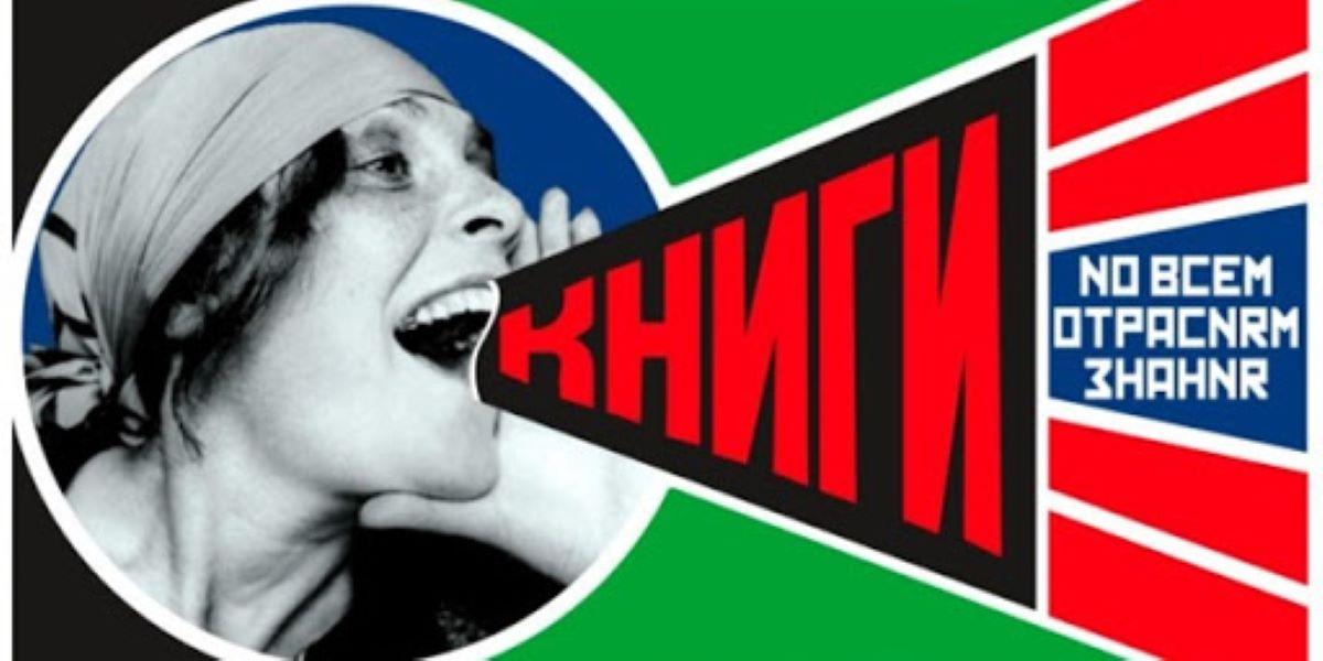 O papel do cinema do construtivismo russo no processo revolucionário