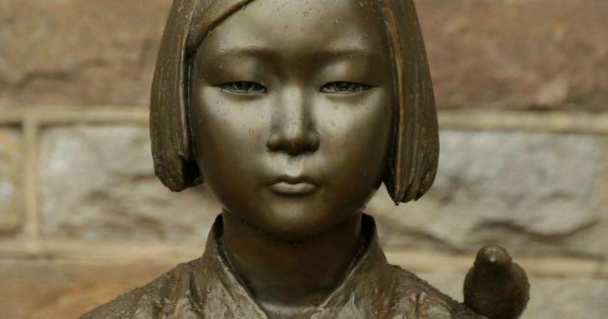 """Japão, Coreia e a questão das """"mulheres de conforto"""""""