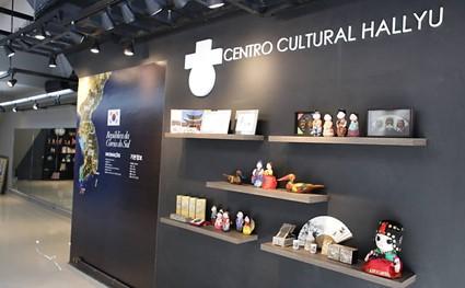 O Centro Cultural Hallyu te aproxima da cultura coreana em São Paulo.